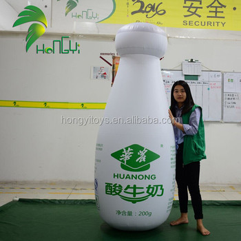 Advertising Customized Giant Display Bottles Balloon Inflatable Replica Water Bottle