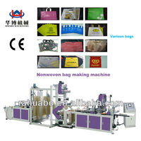 Ultrasonic sealing PP non-woven bag machine