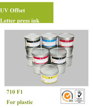 Odorless UV curing 4 color offset printing ink on plastic 710 F1