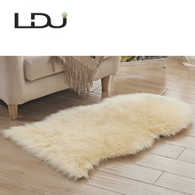 New Design Machine Washable Reading and Rest Sheepskin Fur Kid Handmade Rug