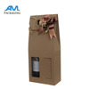 /product-detail/paper-corrugated-flute-kraft-gift-box-for-two-wine-bottle-packaging-with-ribbon-bow-60561687670.html