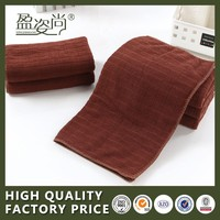 Brown Microfiber Face Towel Super Cheap Wholesale Car Washing Towel China Supplier