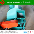 wood sawdust machine sawdust log making machine wood sawdust block making machine