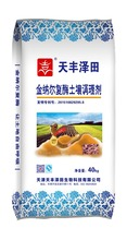 KINGNAER COMPLEX ENZYME SOIL CONDITIONER