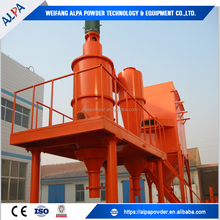 Low wear Air classifier industrial centrifuge separator