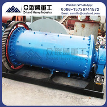 China factory price cement limestone sand slag industrial aluminum intermittent ball mill