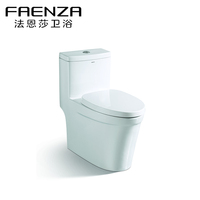 FAENZA High Quality Ceramic Siphon Jet Flushing WC Water Closet FB1655 CUPC Certificate