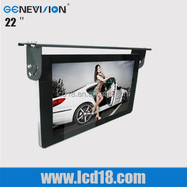22inch hot sales lcd car headrest cheap car dvd multimedia player(MBUS-220A)
