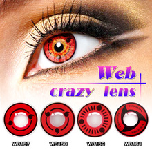 Colored korea iris contact lenses wholesale cheap price color contact lens
