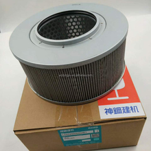 KOBELCO excavator spare parts hydraulic filter LC50V00004S001