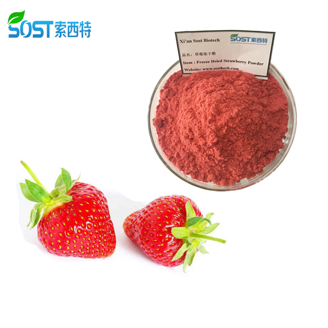 Bulk Organic Freeze Dried Strawberry <strong>Powder</strong> For Food Additive