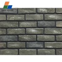 faux wall stone panel artificial stone factory