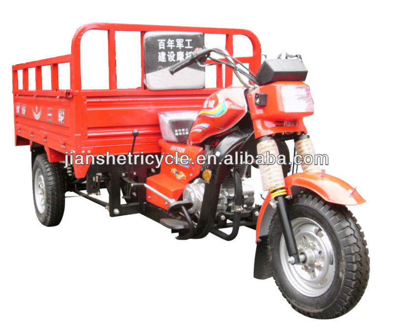 250cc heavy load tricycle 3 wheel motorcycle