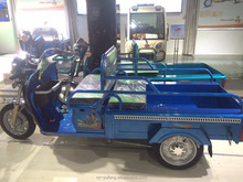 three wheel beautiful electric vehicle with load box for yufeng