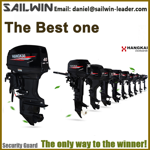 Top seller Promotion Outboard motor whole models in this summer 2017