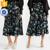 Multicolored Printed Crepe Midi Skirt OEM/ODM Women Apparel Wholesaler China Alibaba