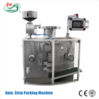 HUALIAN High Demand Products In China Auto Food Medicine Tablet Strip Packing Machine