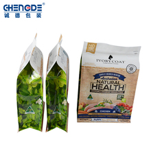 Full color printing plastic empty pyramid tea bag packaging