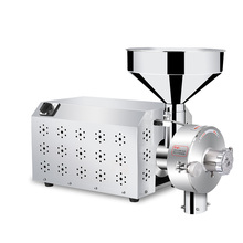 Stainless steel turmeric grinder rice flour milling machine