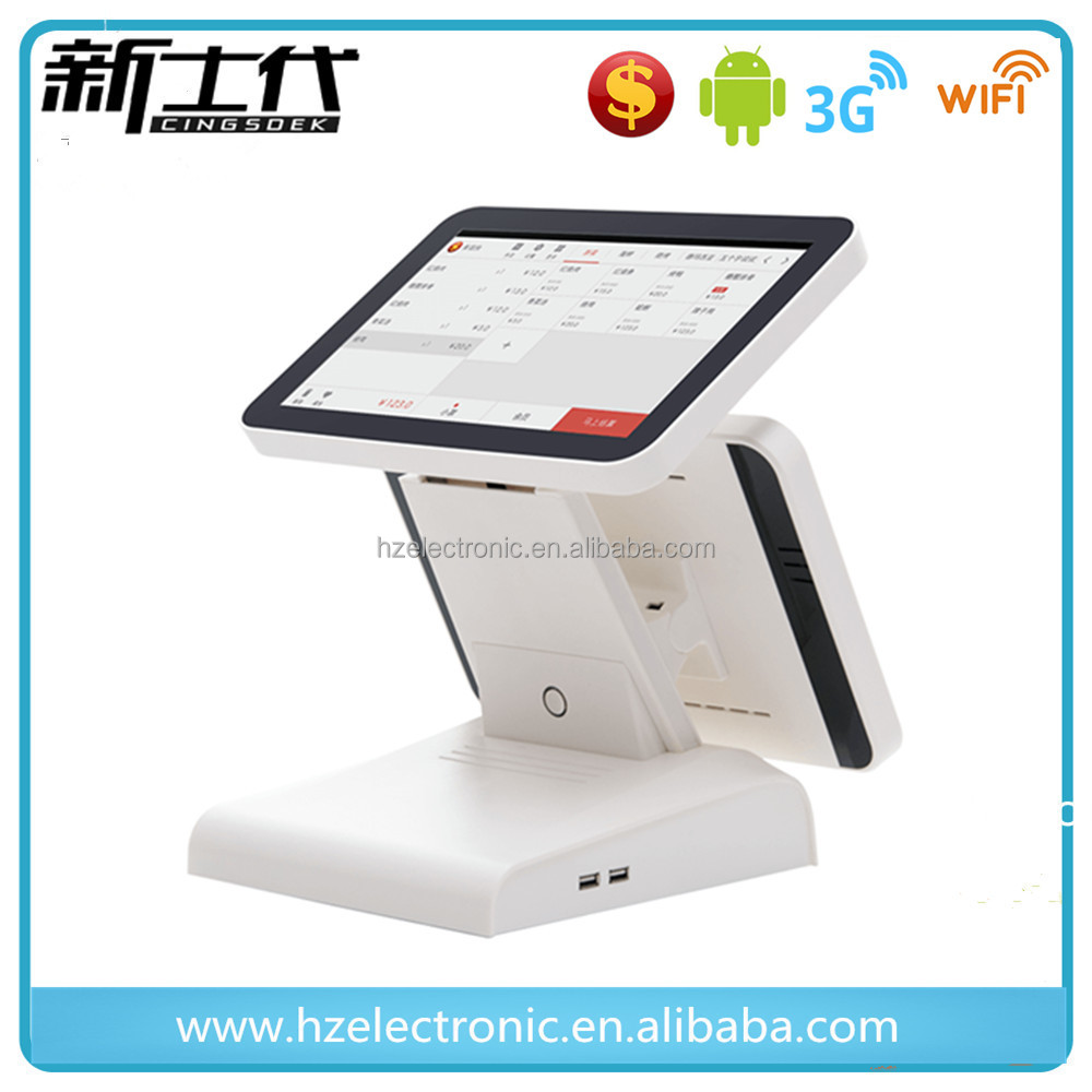 12 inch android pos terminal device, android tablet