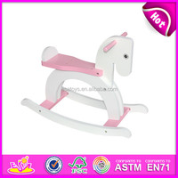 Stock 2015 Pink wooden rocking horse for kids,Cute wooden toy rocking horse for children,Cheap rocking horse W16D057-A1