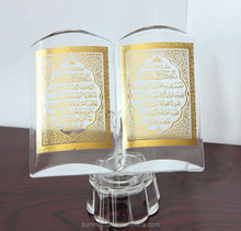 K9 Bible islamic gift muslim wedding gift