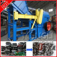 Good price tin can crusher small metal can crusher recycling machine
