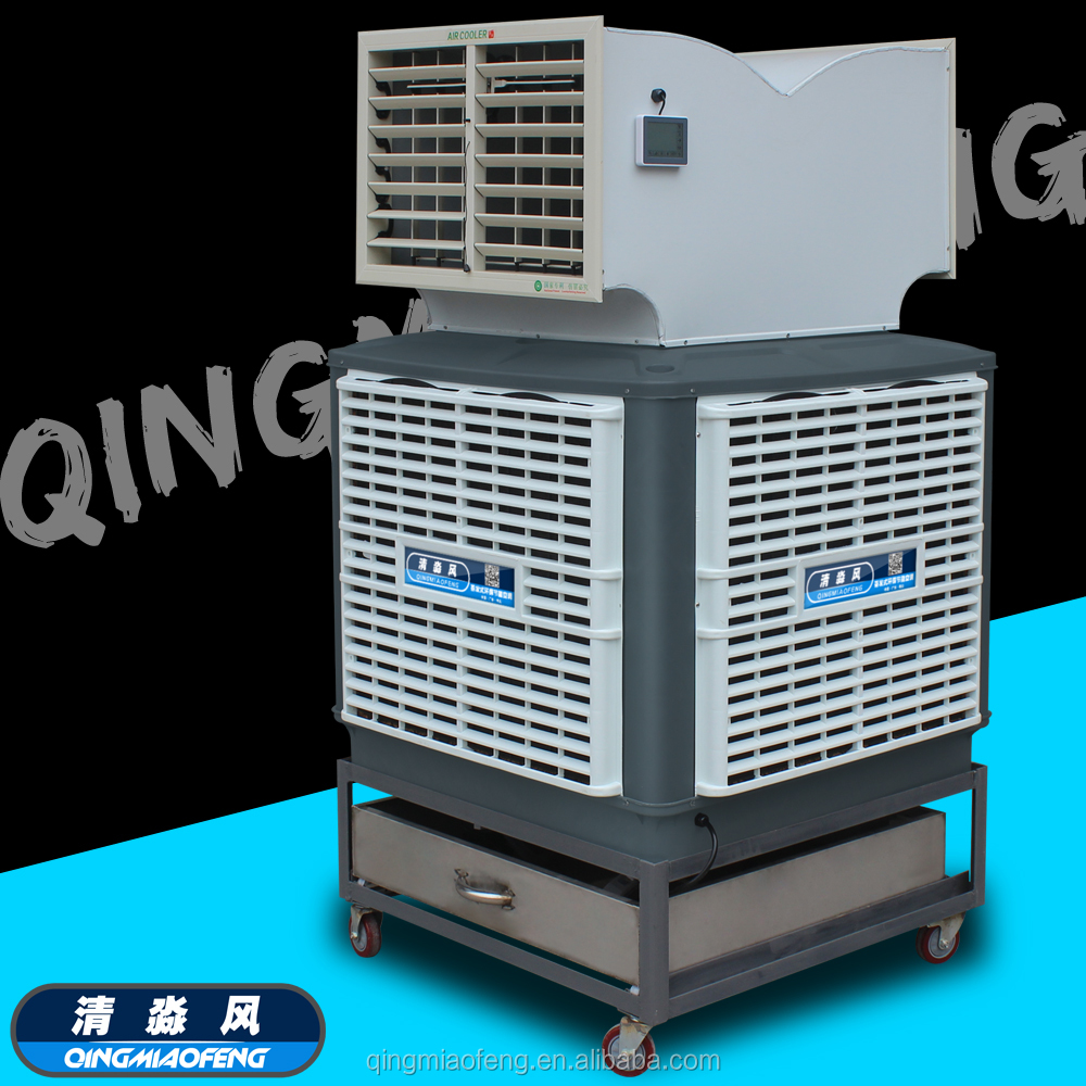 portable evaporative air cooler for outdoor use Commercial water cooling fan Air ventilation