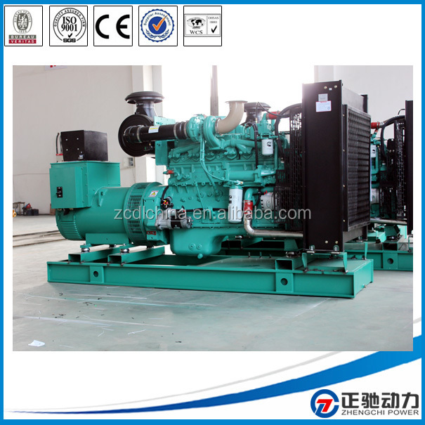 Brushless Self-Exciting wholesale price generator 100 kva with engine