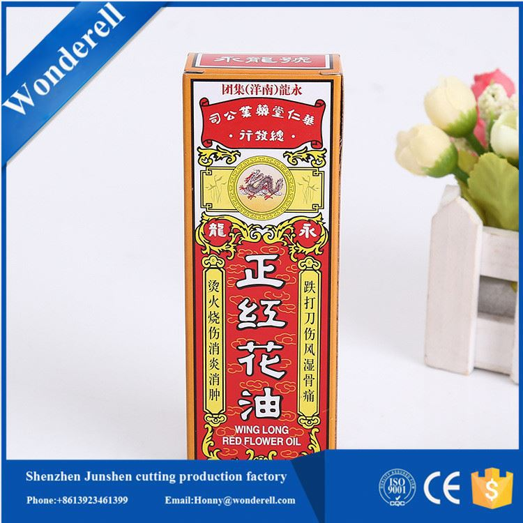Eco one color cardboard box packaging with pickup velvet tray