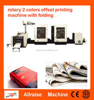 Multifunction 4 color offset printing machine price, offset press printer, newspaper paper printing cutting folding machine
