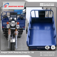 Three Wheel Changeable Tricycle LZSY Brand LZSY150ZH-A Motor Cycle 1.5m Cargo Box Made In China