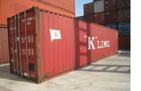 40ft high cube 2nd hand shipping containers for sale