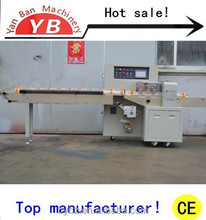 Automatic Pillow Type Small Lollipop Wrapping Machine YB-250