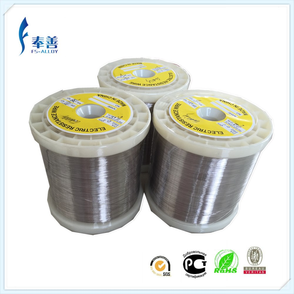 nichrome resistance wire factory 12v heating wire price