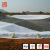 road construction used polypropylene non woven geotextile fabric