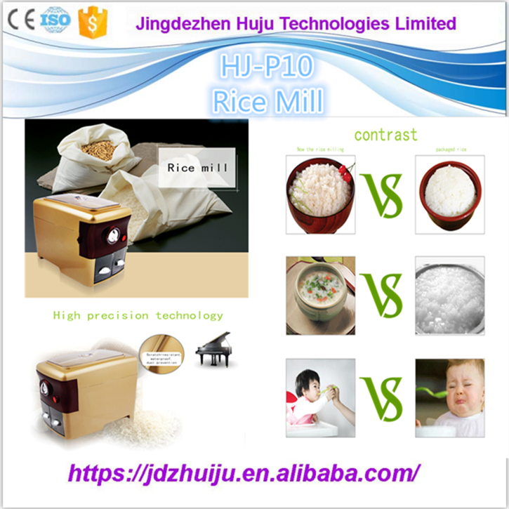Manufacture price grain mill machine cheap rice/cereal grinding powder machine HJ-P10