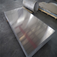 mill finish / anodized 3mm thick alloy 5005 H16 H14 aluminum sheet