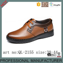 2016 new design classical casual men's shoes