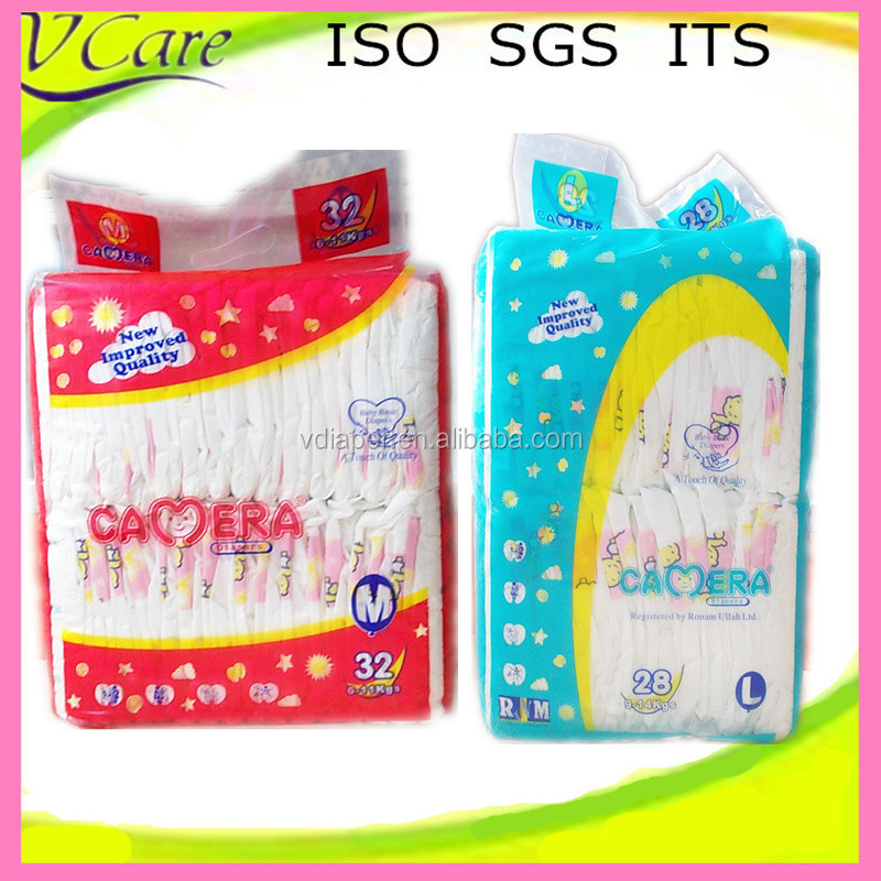 camera baby diapers, kiddies diaper in China cheap disposable baby diaper