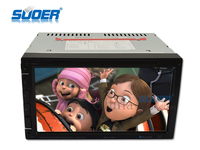 Suoer Multifunctional Car 2 Din DVD Player Car Multimedia Player