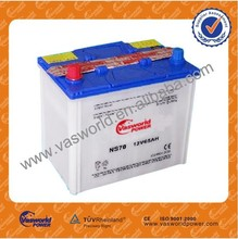 Various models 12v car battery 65ah Lead Acid Sealed dry charged Battery