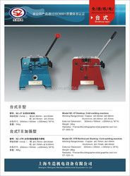 SZ-3TR Desktop cold welding machine / weld copper wire or aluminum wire without using power, cable machinery
