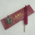 carving pole goose feather pen set,pen set gift box