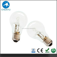 C Class Halogen lamp price halogen light bulbs 42W 53W 70W 105W 140W