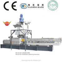 Plastic Recycling Machine/PE PP HDPE LDPE LLDPE BOPP granulation machine for plastic film pelletizing recycling plant of plastic