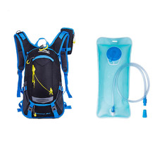 Hot sales Amazon hydration back pack outdoor sport cycling hydration backpack water bladder bag