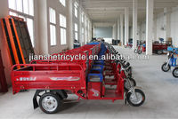 2014 China cheap 1000W Electric tricycle/three wheel motorcycle