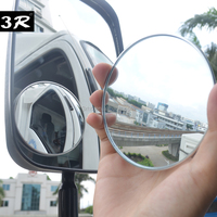 Auto accessories blind spot mirror car side mirror, car back mirror, car door mirror