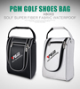 Best selling PGM fine texture PU leather hand carrying golf shoe and bag